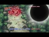 Naruto Shippuuden / Наруто Ураганные Хроники 299 серия - ТРЕЙЛЕР [Ancord]
